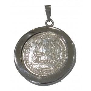 Moneda del Reino Nazarí en Plata de 1ª Ley
