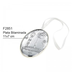 Medalla de Cuna, Plata de Bilaminada - Modelo Pila de Bautismo