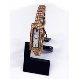 Reloj Royal Crown de Acero y Circonitas, esfera rectangular.